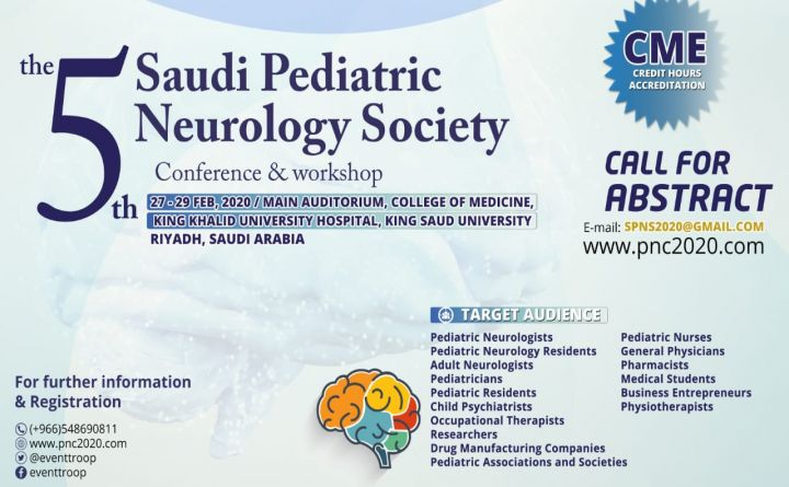 The 5th Saudi Pediatric Neurology Society