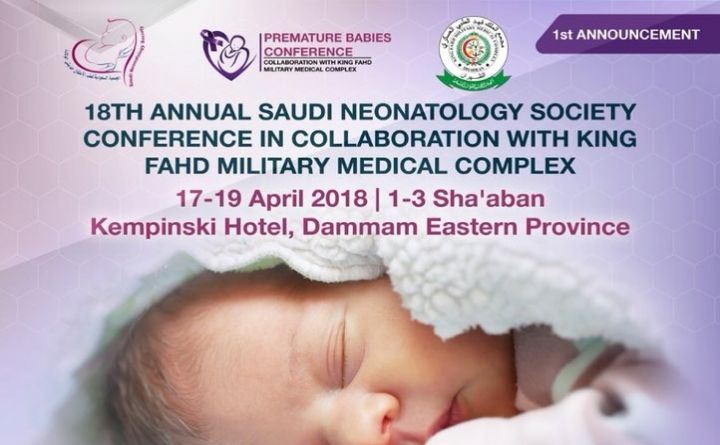 18th Annual Saudi Neonatalogy Society Conference