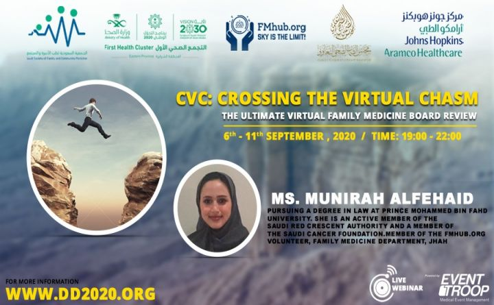 CVC: Crossing The Virtual Chasm