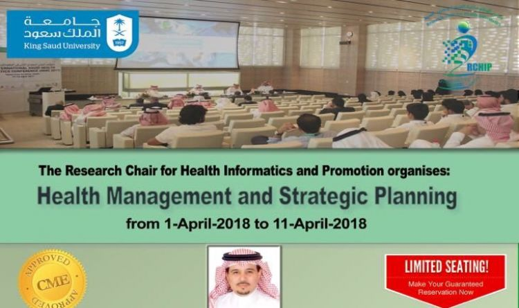 Health Management and Strategic Planning