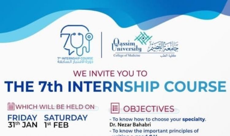 The 7th Internship Course