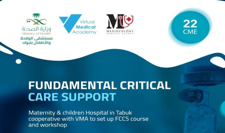 Fundamental Critical Care Support