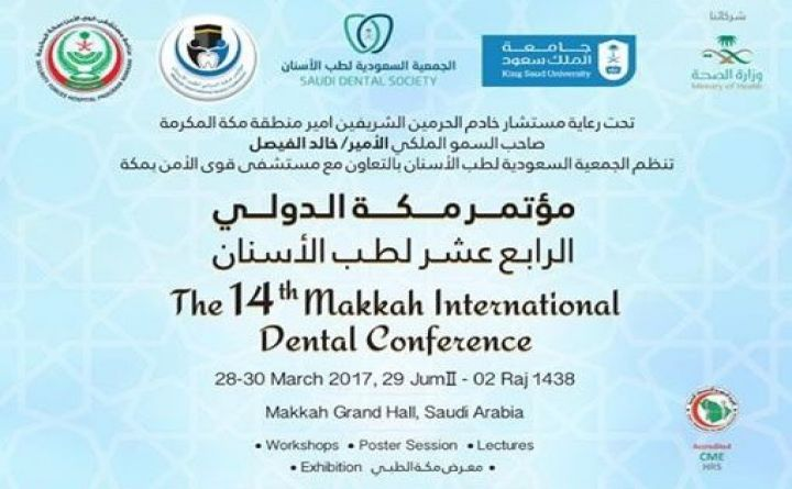 The 14th Makkah International Dental Conference