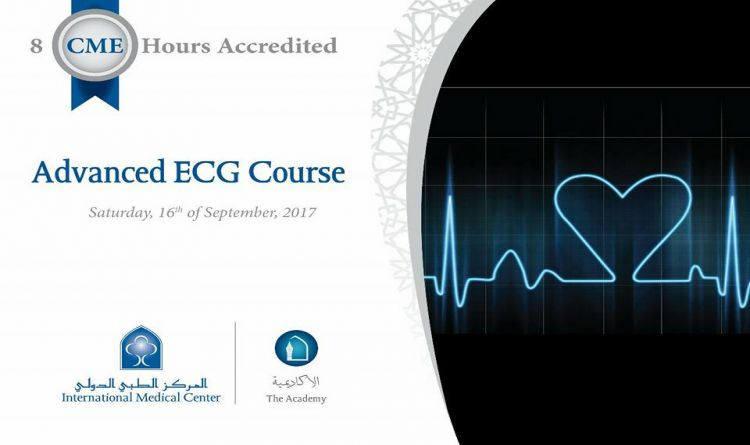 ADVANCED ECG COURSE