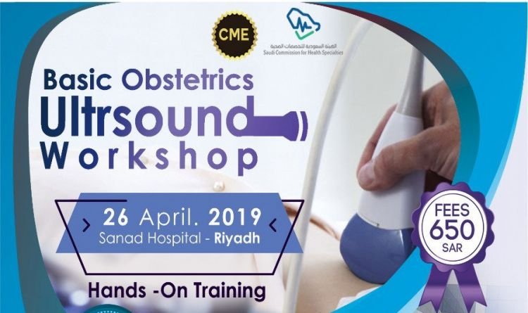 Basic Obstetrics Ultrsound workshop