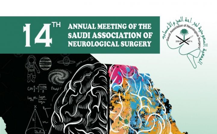 The 14th Annual Meeting of The Saudi Association of Neurological Surgery