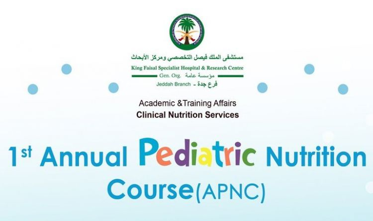 1st Annual Pediatric Nutrition Course ( APNC )