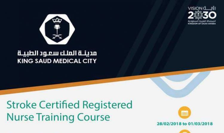 Stroke Certifed Registered Nurse Training Course
