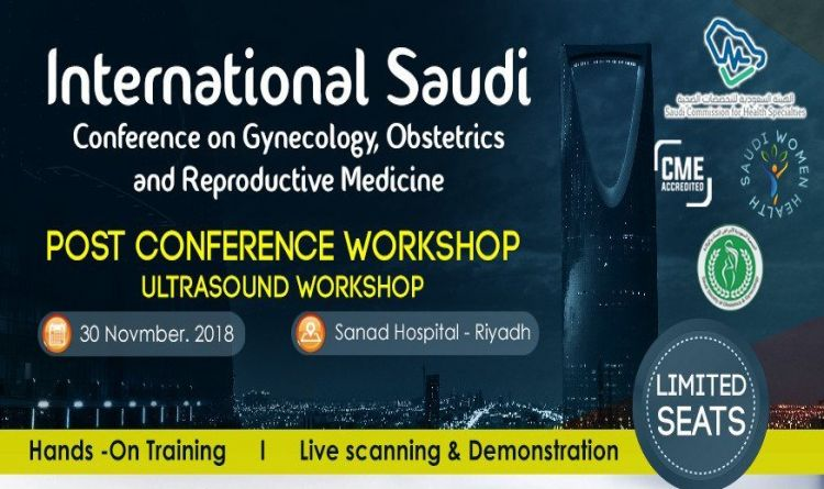 Post Conference Workshop, Ultrasound Workshop