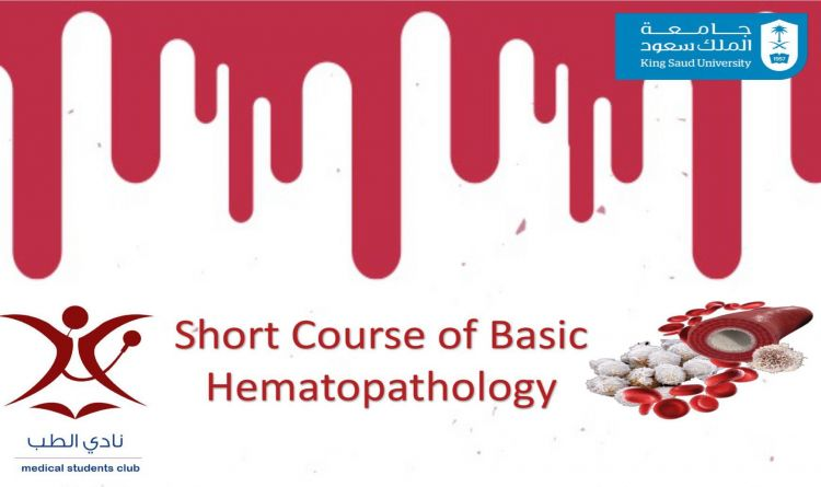 Short Course of Basic Hematopathology