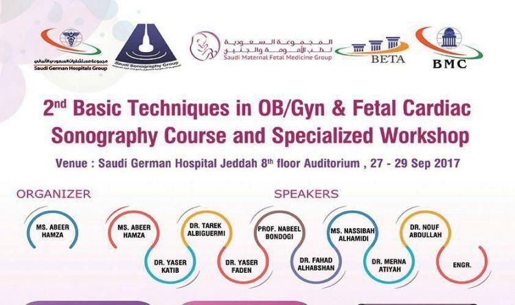 Second Basic Techniques in OB / GYN and Fetal Cardiac Sonography Course and Specialized Workshop