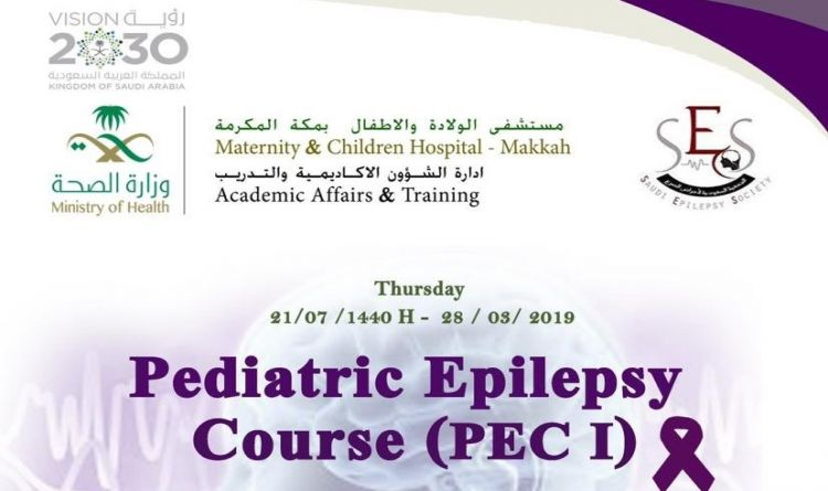 Pediatric Epilepsy Course (PEC I )