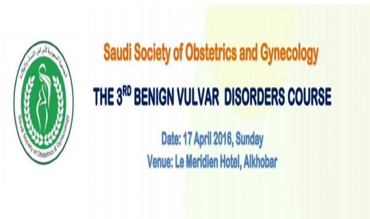 The 3rd Benign Vulvar Disorders Course