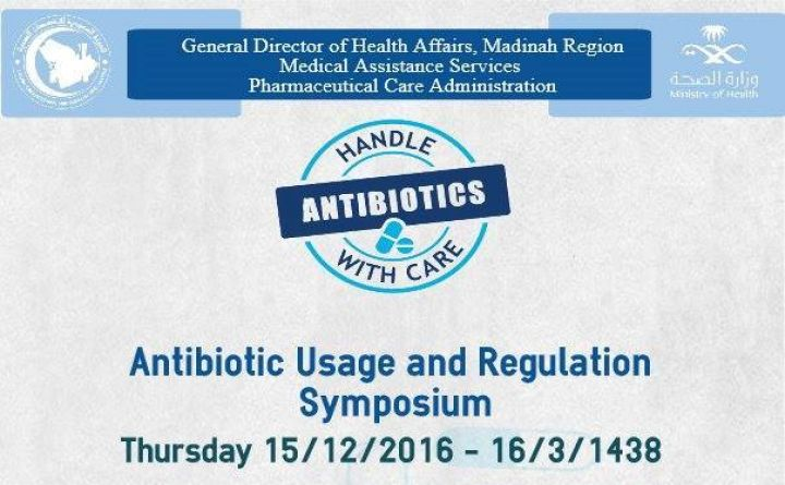 Antibiotic Usage and Regulation Symposium