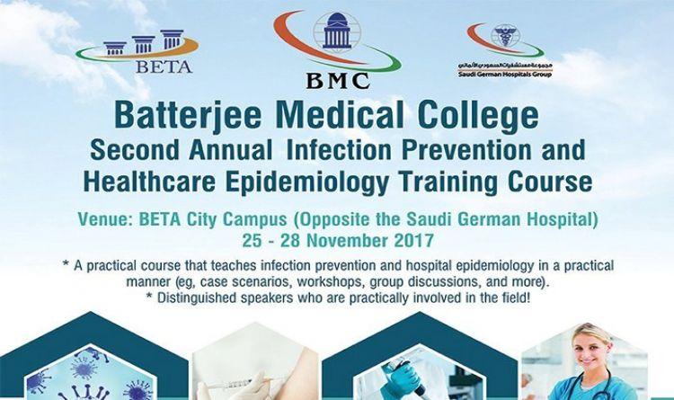 Betterjee Medical College  Second Annual Infection Prevention and Healthcare Epidemiology Training Course