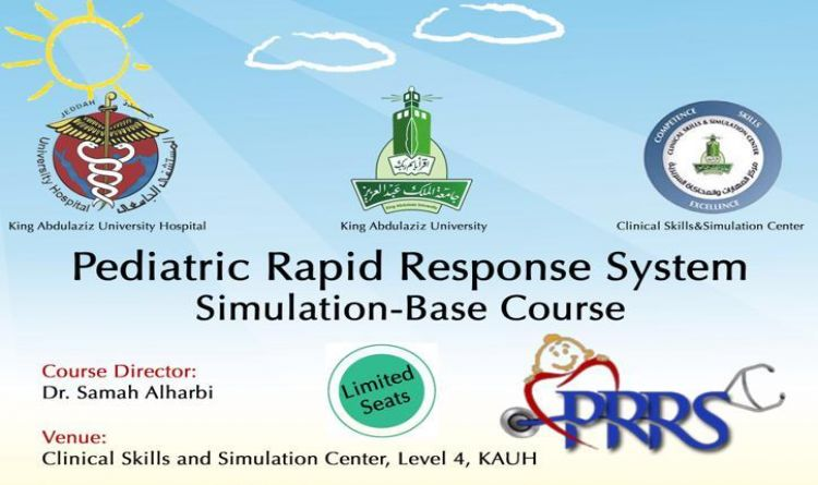 Pediatric Rapid Response System Simulation - Base Course