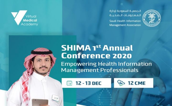 SHIMA 1st Annual Conference 2020