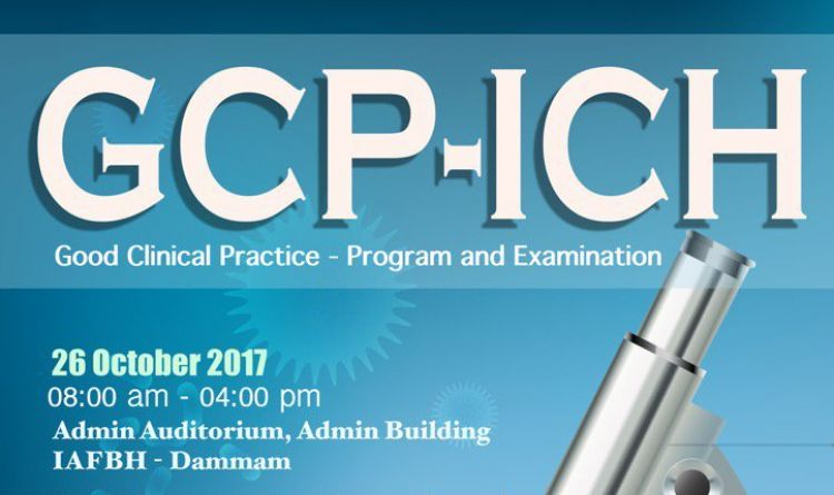 GCP-ICH  |   Good Clinical Practice - Program and Examination