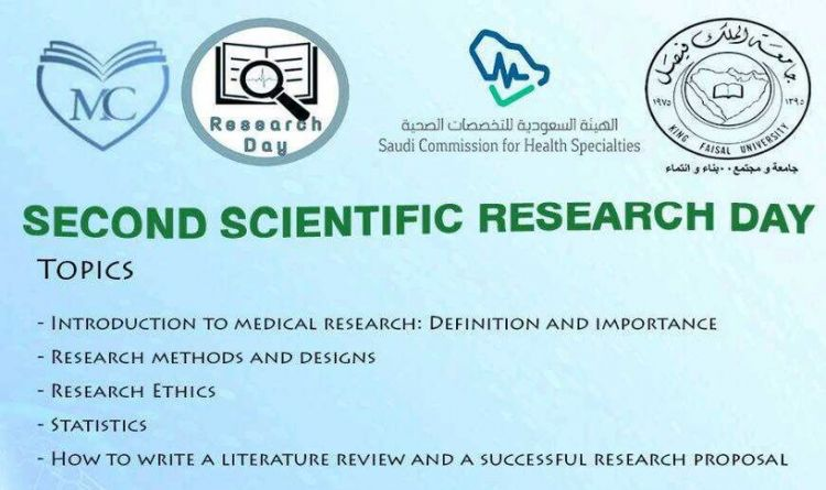 SECOND SCIENTIFIC RESEARCH DAY