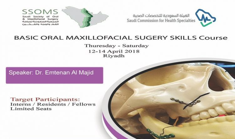 Basic Oral Maxillofacial Surgery Skills Course