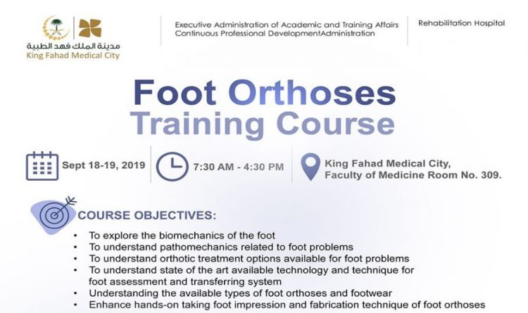 Foot Orthoses Training Course