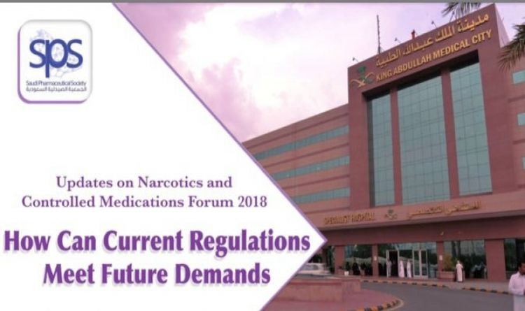 How Can Current Regulations Meet Future Demands