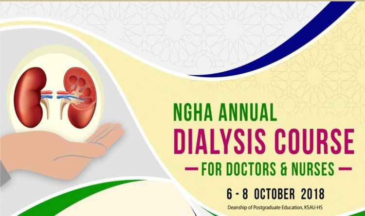 NGHA Annual Dialysis Course