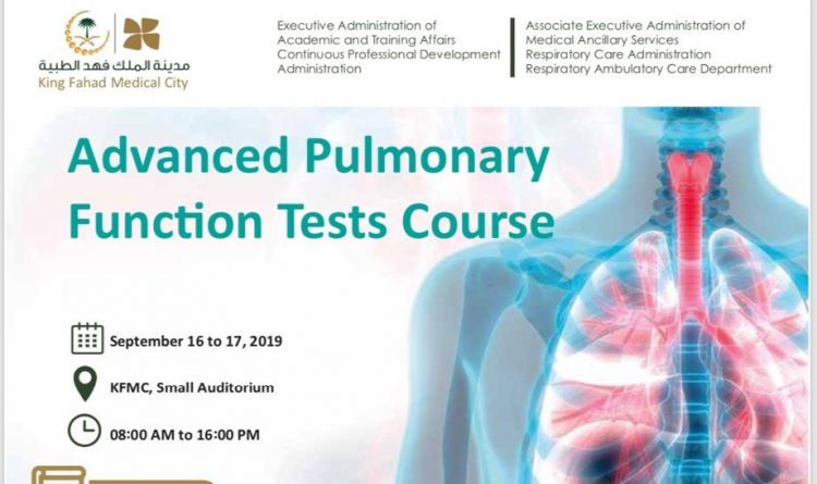 Advanced Pulmonary Function Tests Course