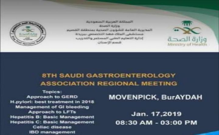 8TH Saudi Gastroenterology Association Regional Meeting