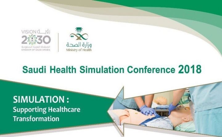 Saudi Health Simulation Conference 2018