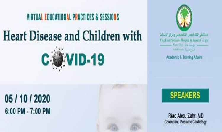 Heart Disease and Children with COVID-19