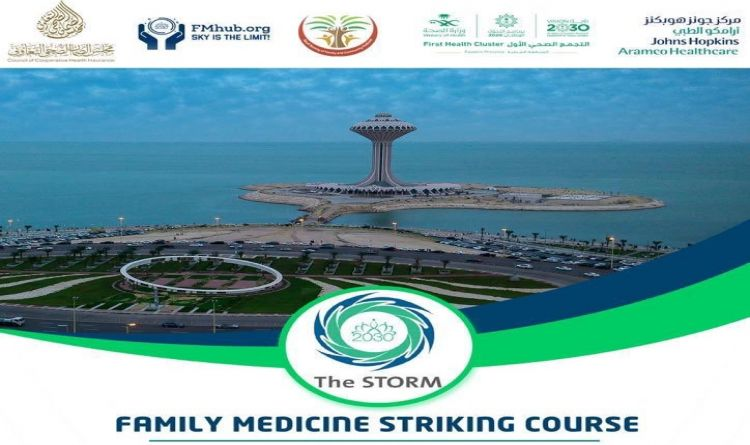 Family Medicine Striking Course