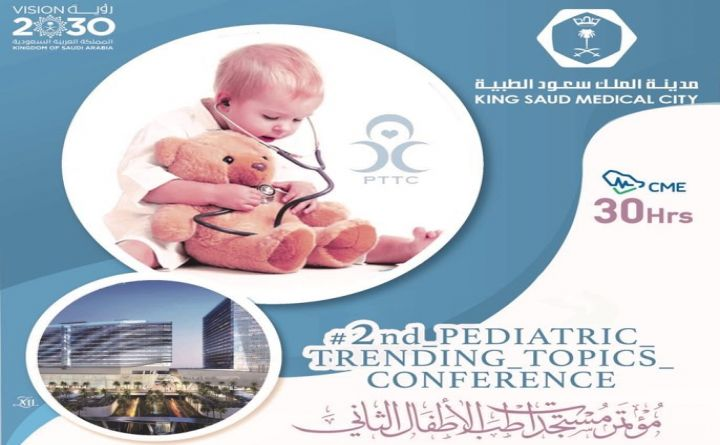2nd Pediatric Trending Topics Conference