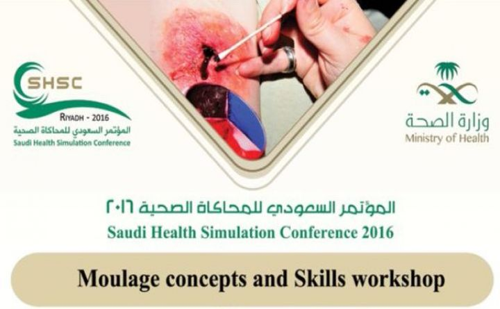 Moulage Concept and Skills Workshops