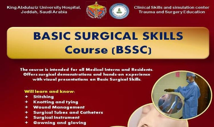 Basic Surgical Skills Course