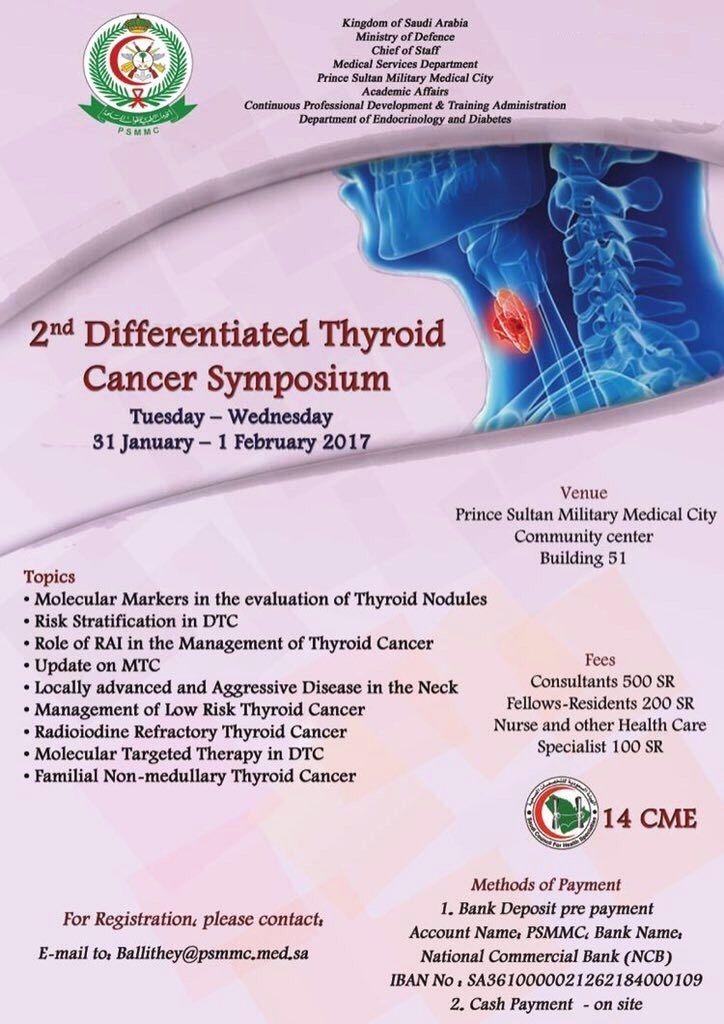 Thyroid And Cancer Specialist