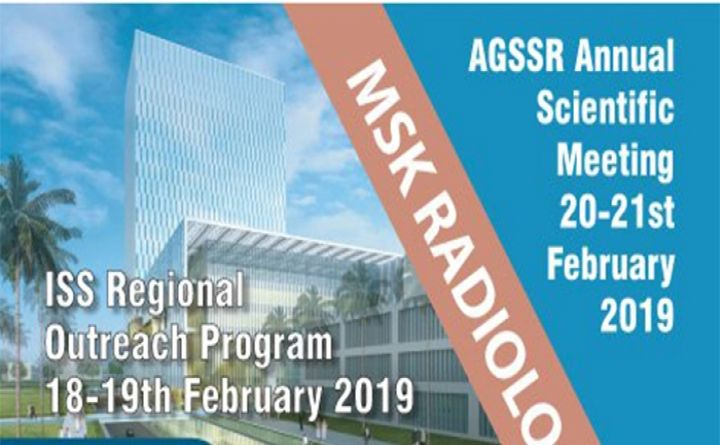 AGSSR Annual Scientific Meeting