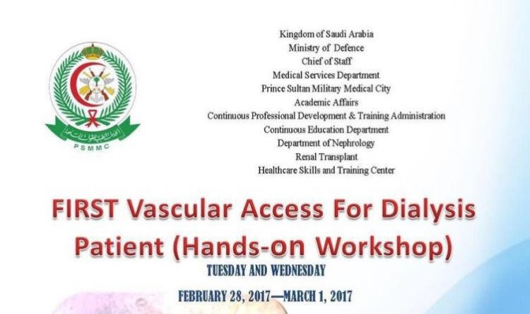First Vascular Access for DiAalysis Patient (Hands-on Workshop)