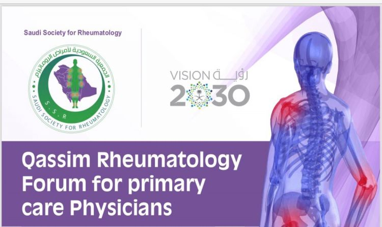 Qassim Rheumatology Forum for primary care Physicians
