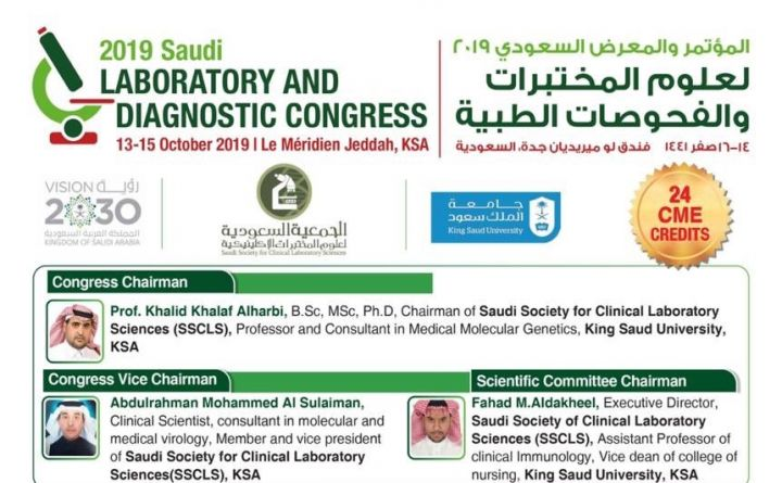 Laboratory And Diagnostic Congress