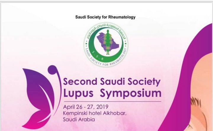 Second Saudi Society Lupus Symposium