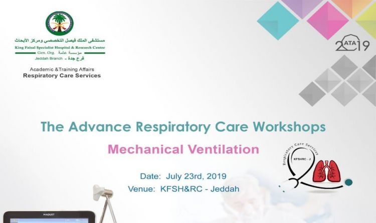The Advance Respiratory Care Workshops