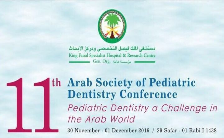 11th Arab Society of Pediatric Dentistry Conference