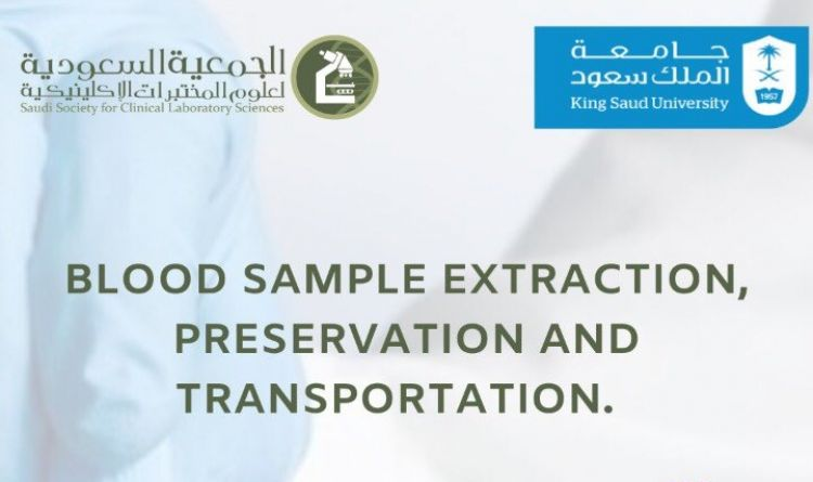 Blood Sample Extraction, Preservation and Transportation