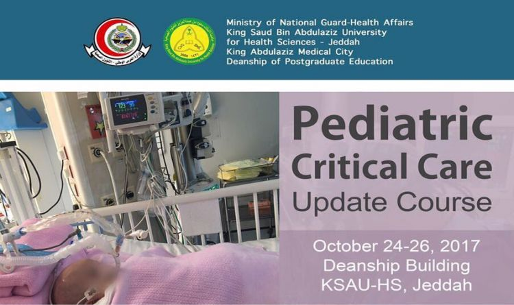 Pediatric Critical Care Update Course