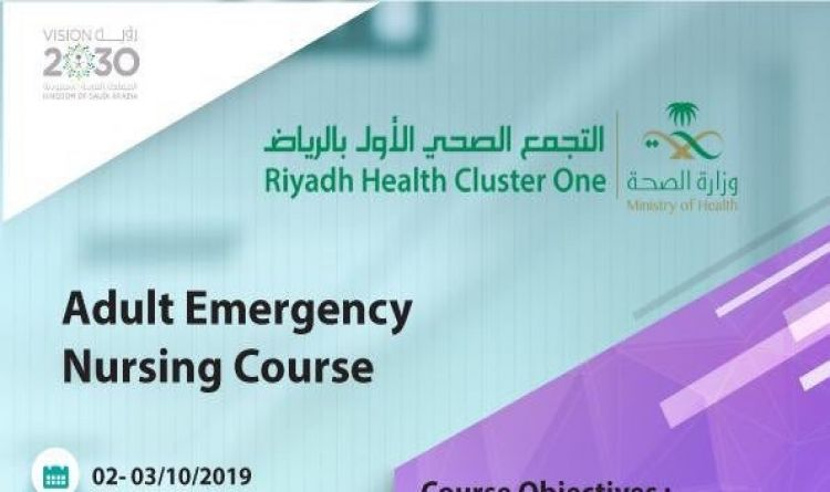 Adult Emergency Nursing Course
