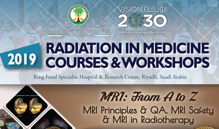 Radiation in Medicine Courses & Workshops