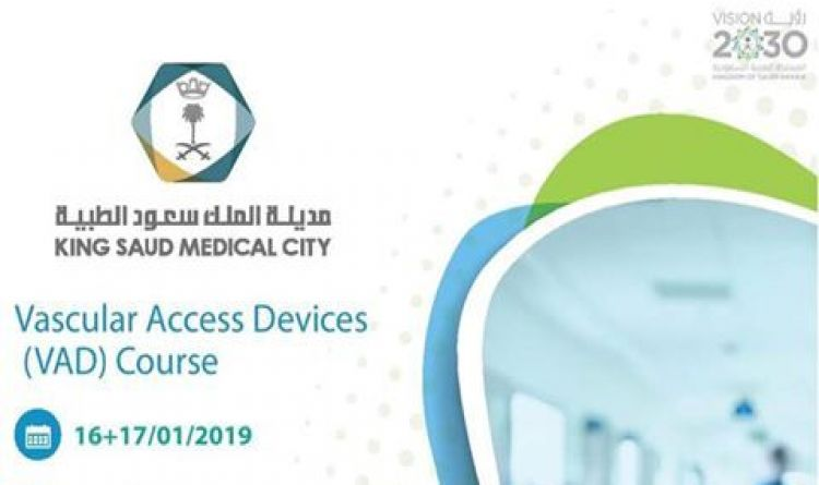 Vascular Access Devices (VAD) Course