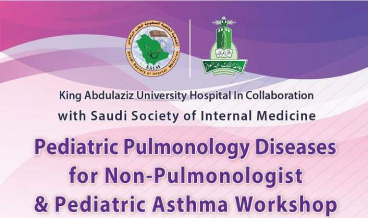 Pediatric Pulmonary Diseases for Non-Pulmonologist & Pediatric Asthma Workshop