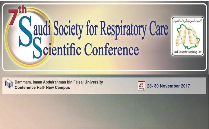 7th Saudi Society for Respiratory Care Scientific Conference
